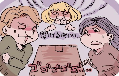f:id:japadeutsch:20181010014914j:plain
