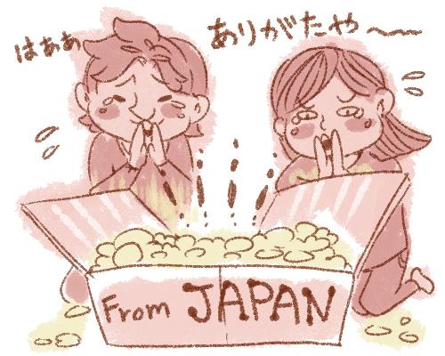 f:id:japadeutsch:20190123075805j:plain