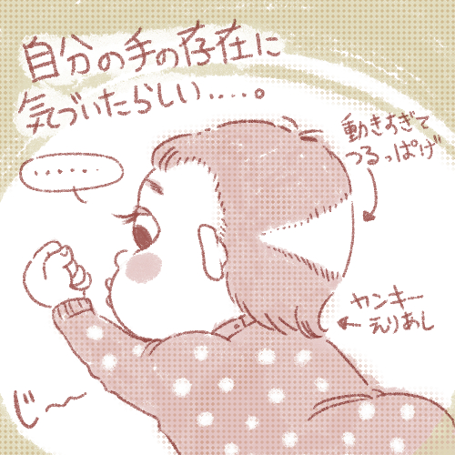 f:id:japadeutsch:20190717200805j:plain