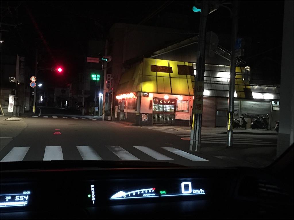 f:id:japajin:20161024042759j:image