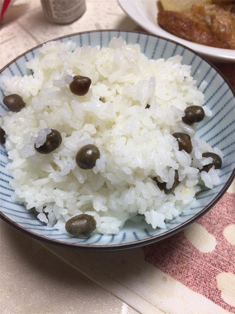 f:id:japajin:20161104213653j:image