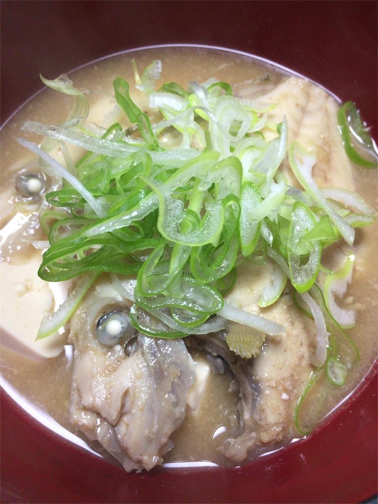 f:id:japajin:20161114214836j:image