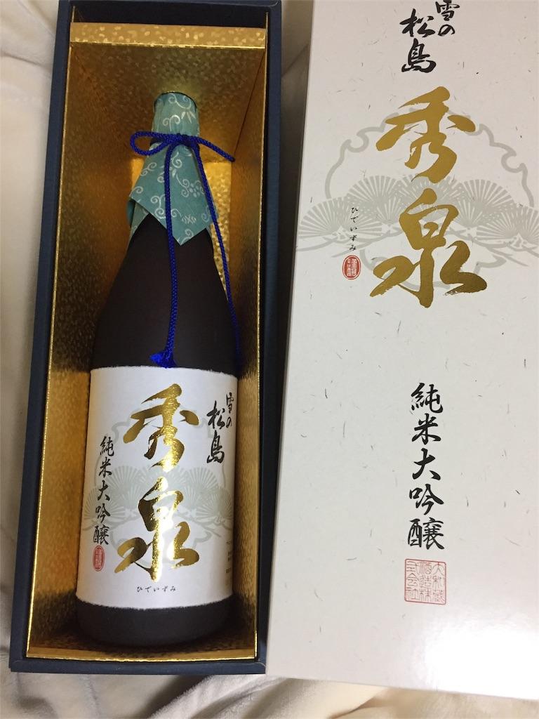 f:id:japajin:20161229221413j:image