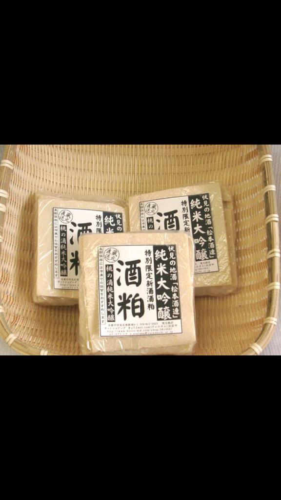 f:id:japajin:20170103212521p:image