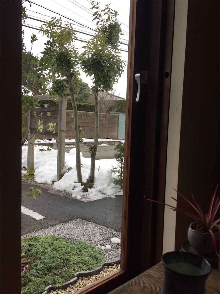 f:id:japajin:20170201201127j:image