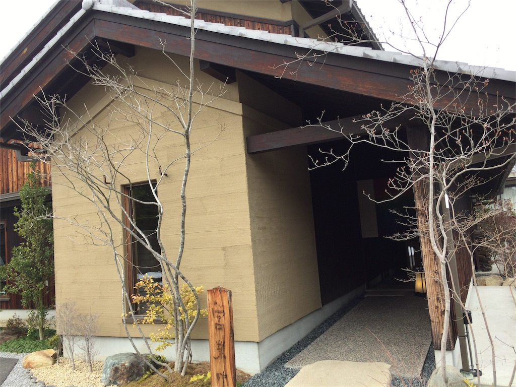 f:id:japajin:20170201201132j:image