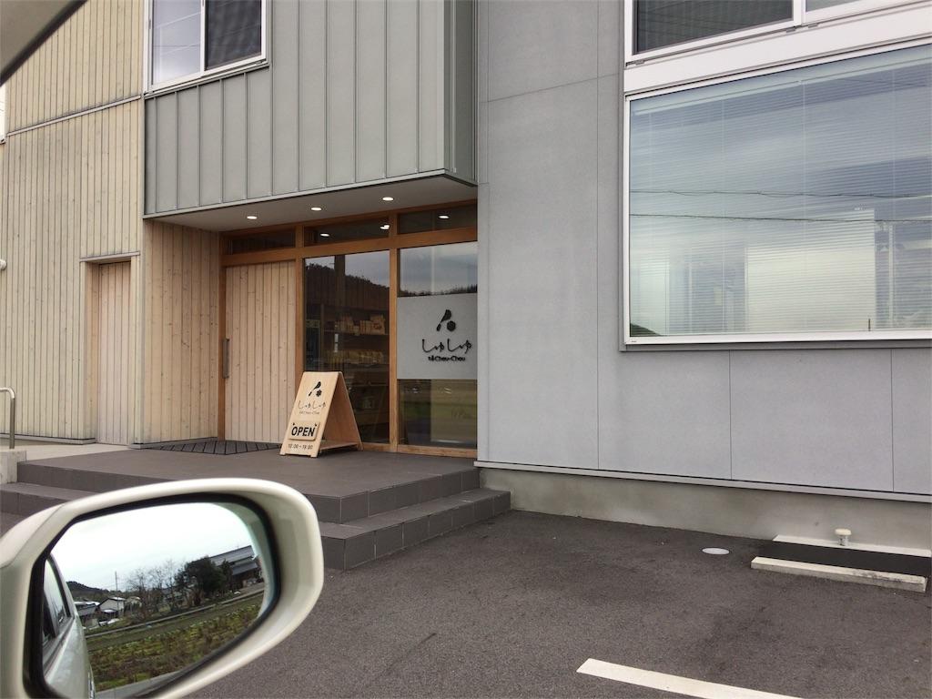 f:id:japajin:20170201201157j:image