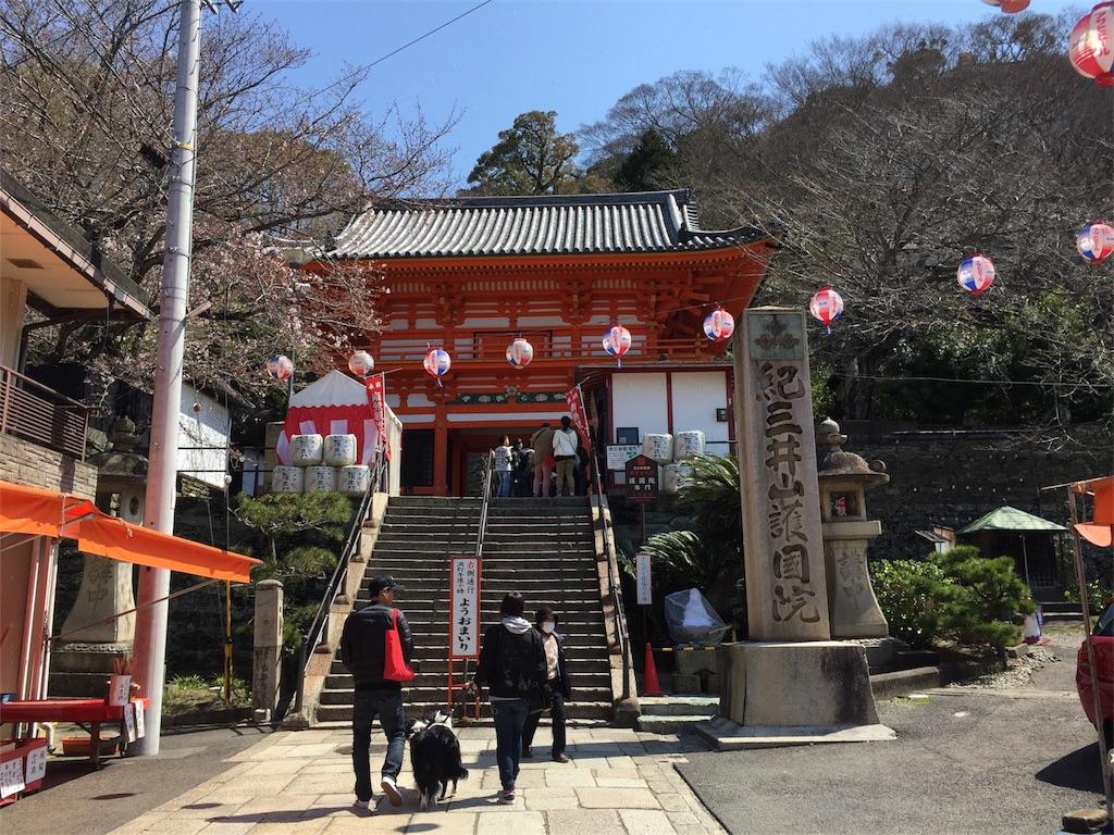 f:id:japajin:20170402195237j:image