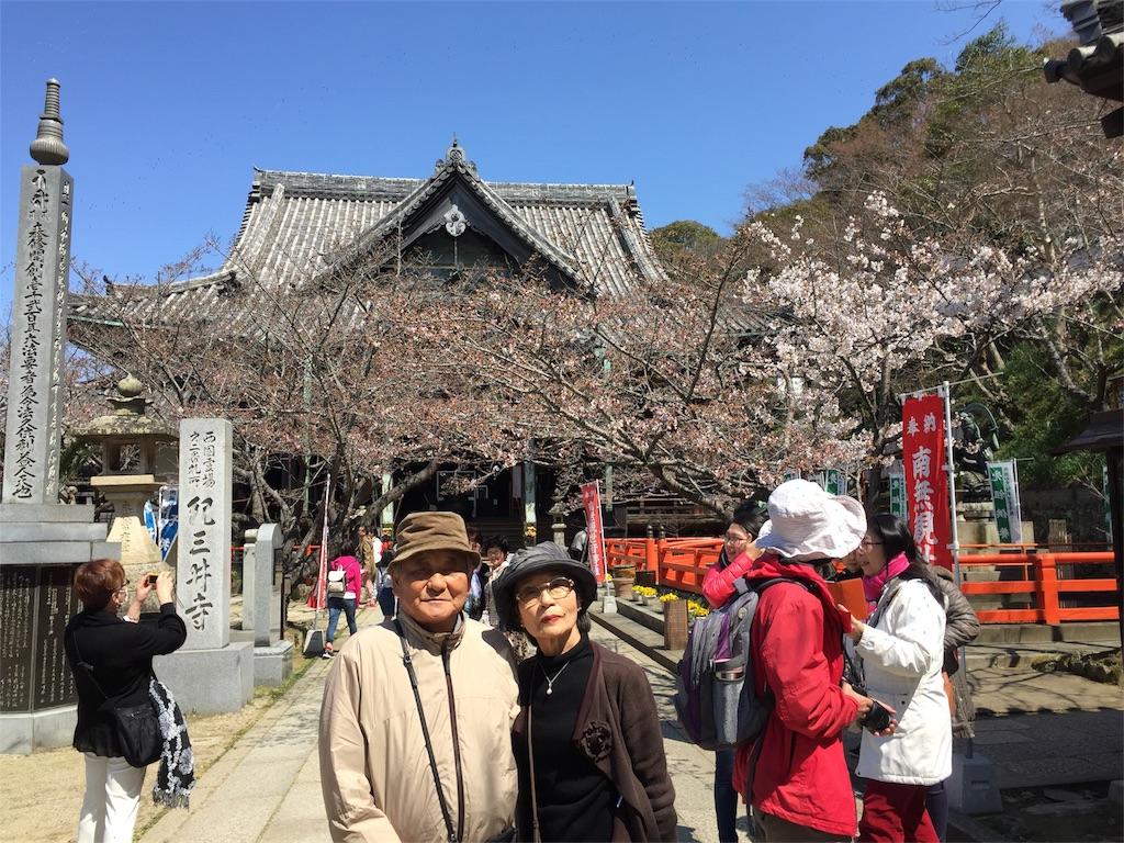 f:id:japajin:20170402195710j:image