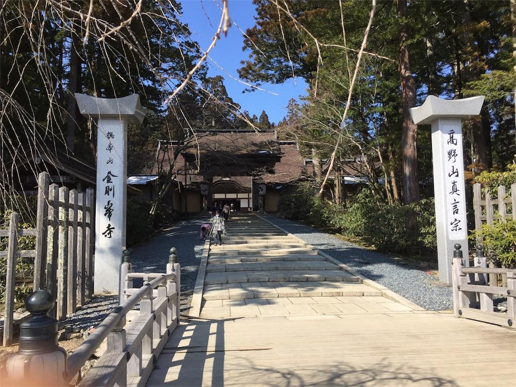 f:id:japajin:20170402200229j:image