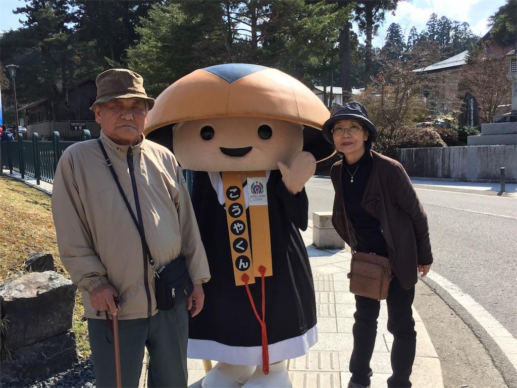 f:id:japajin:20170402200304j:image