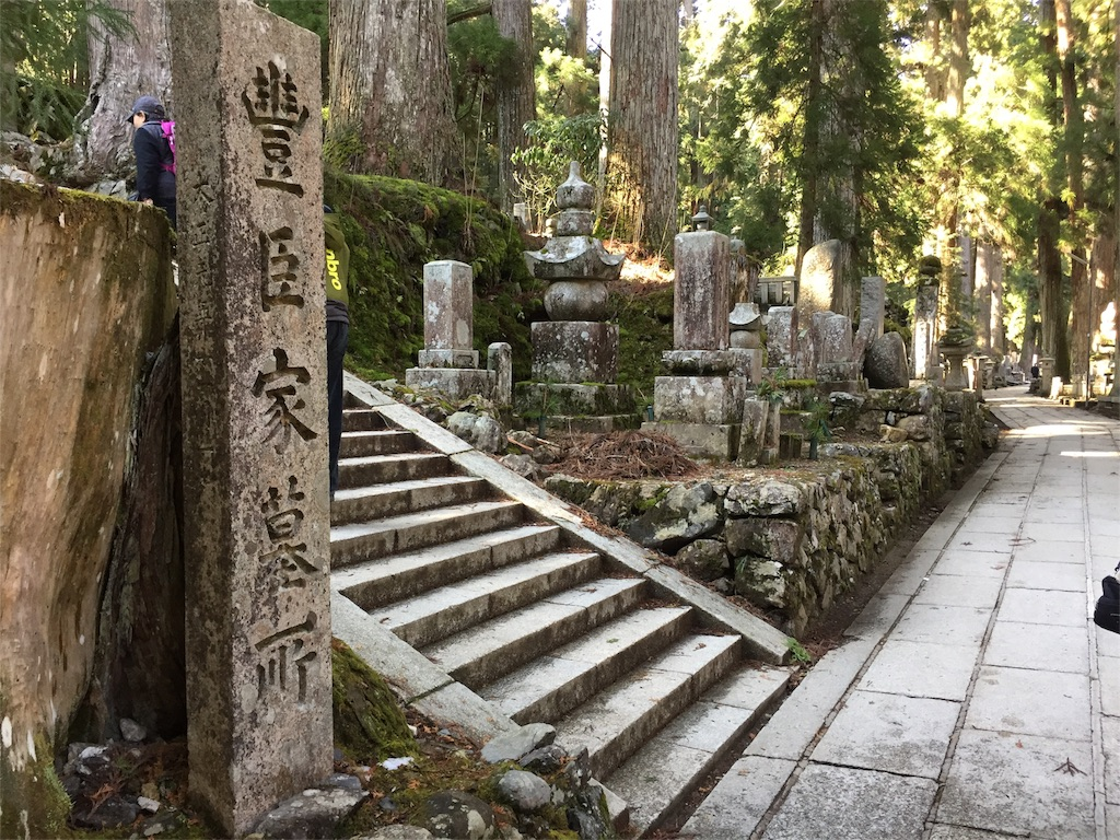 f:id:japajin:20170402200506j:image