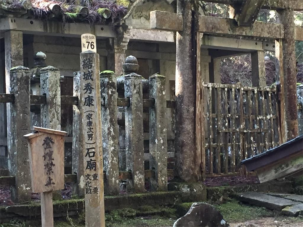 f:id:japajin:20170402200711j:image
