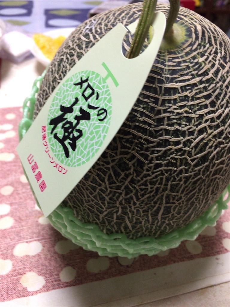 f:id:japajin:20170520193601j:image