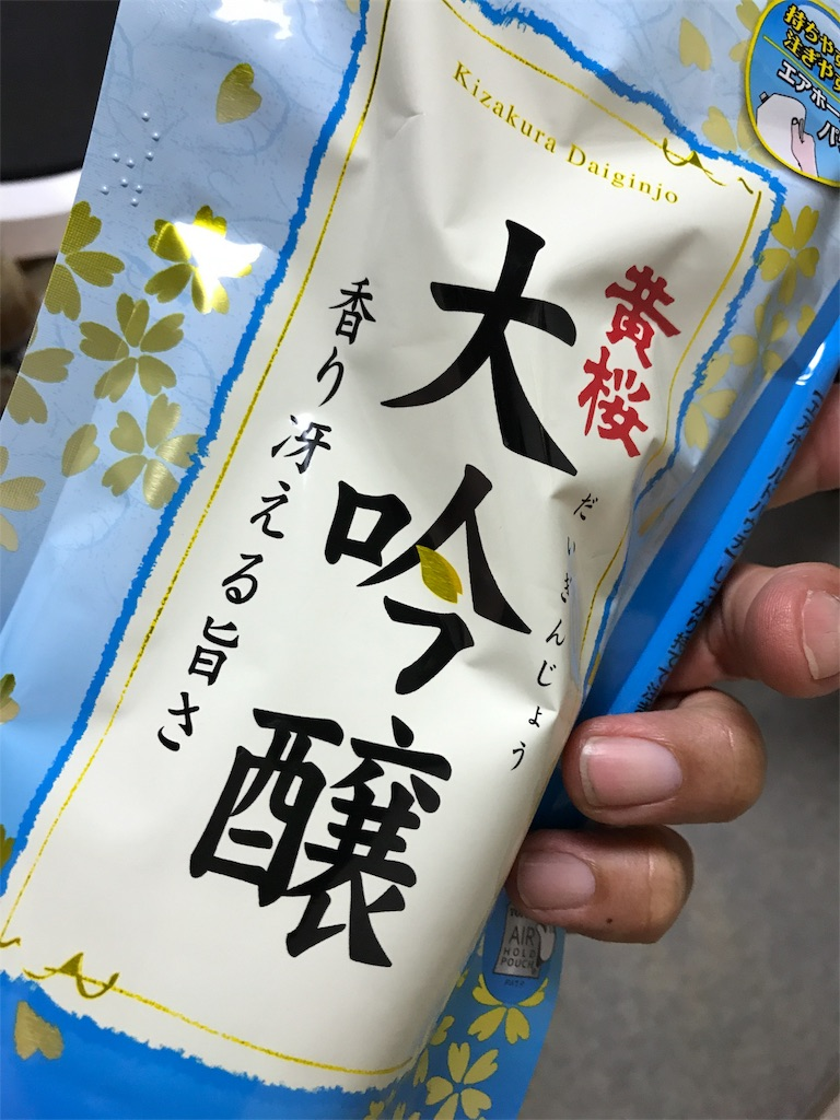 f:id:japajin:20170730124336j:image