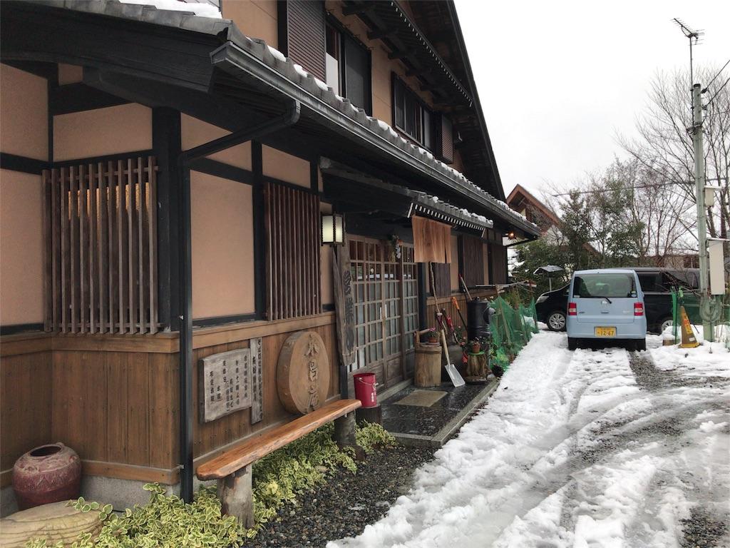 f:id:japajin:20180106133327j:image