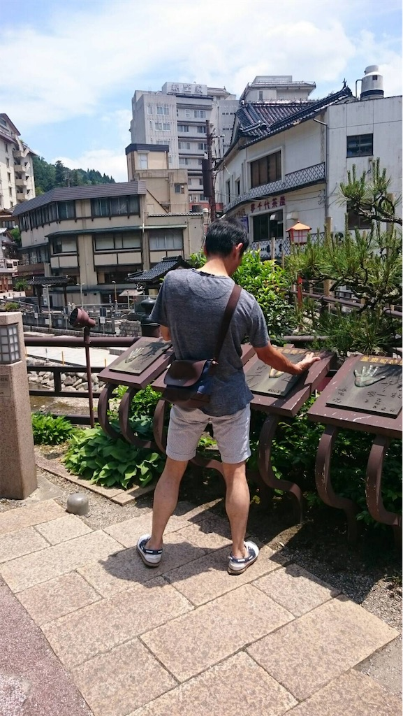 f:id:japajin:20190604045231j:image