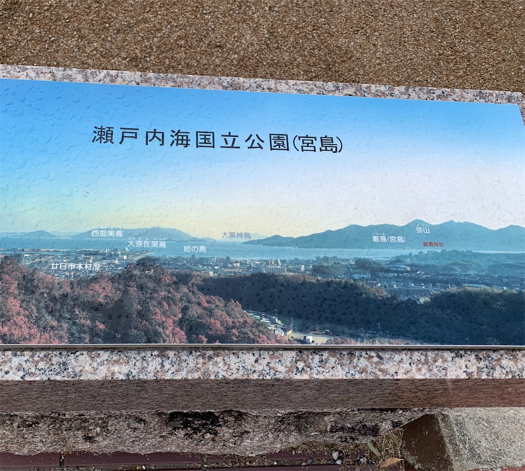f:id:japajin:20200331193316j:image