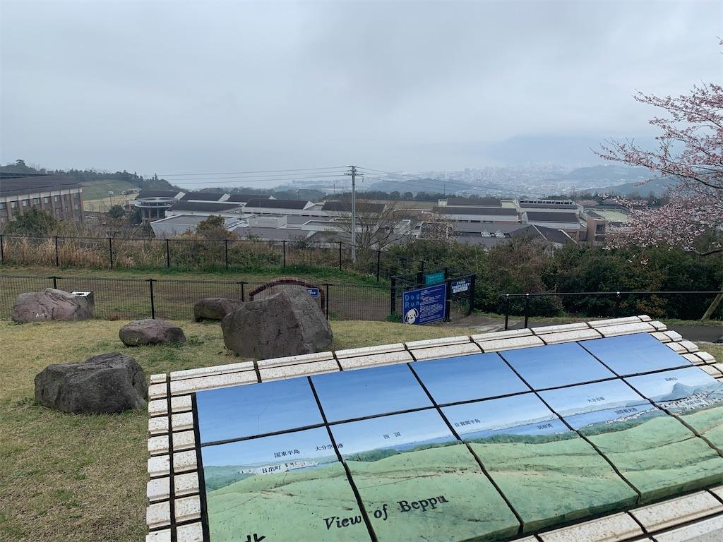 f:id:japajin:20200331193339j:image