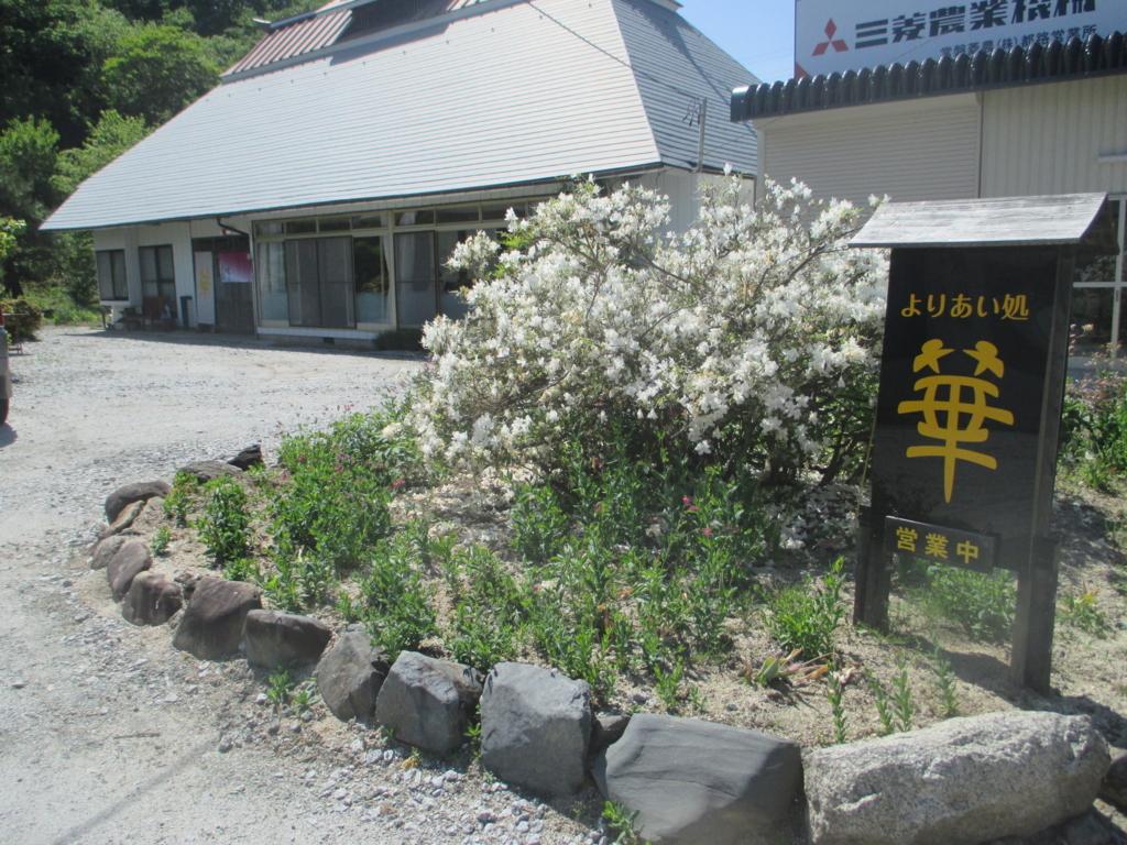 f:id:japan-energy-lab:20170529185131j:plain