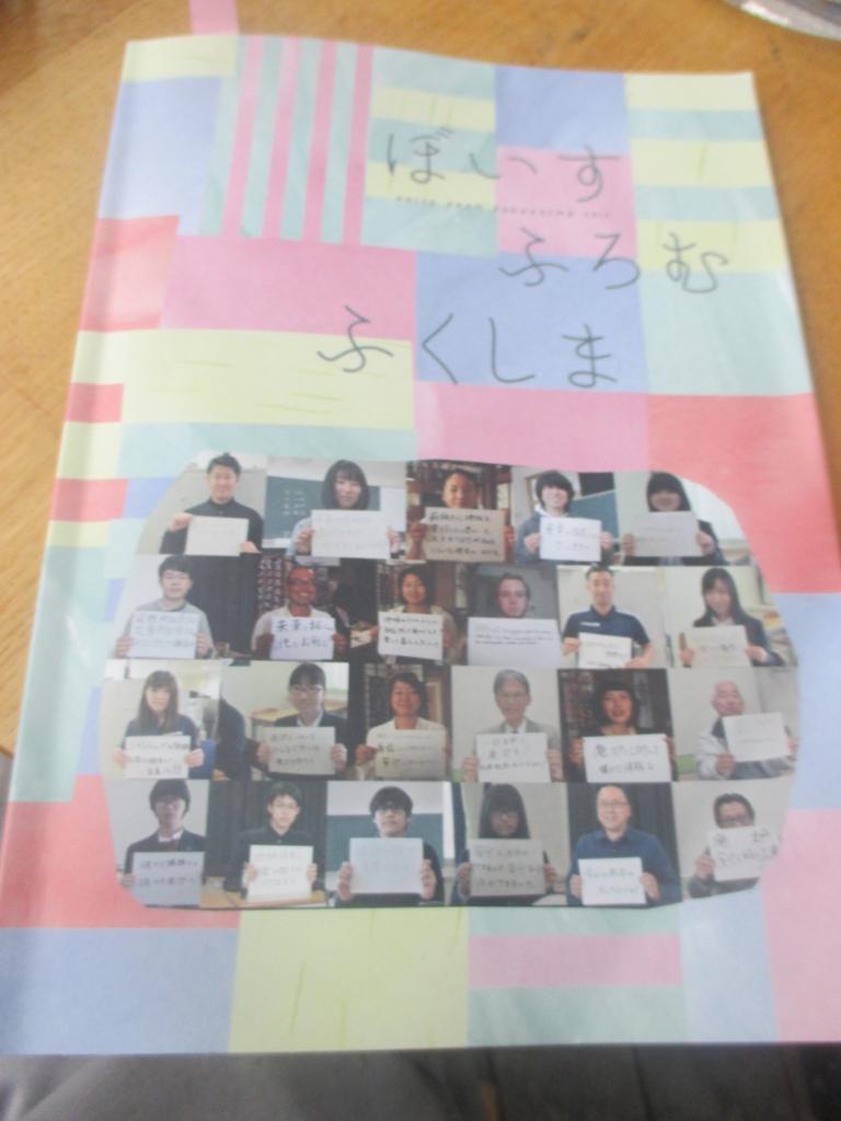f:id:japan-energy-lab:20170820192508j:plain
