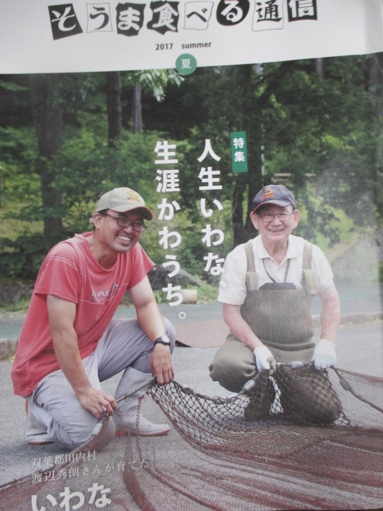 f:id:japan-energy-lab:20171118081618j:plain