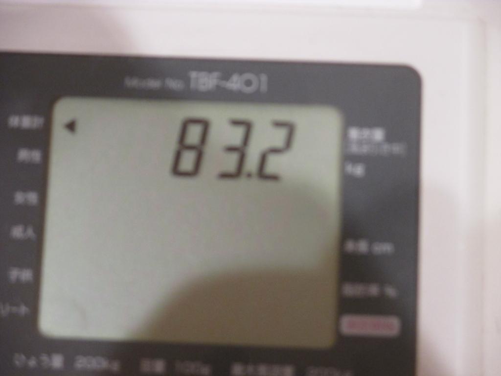 f:id:japan-energy-lab:20180410201445j:plain