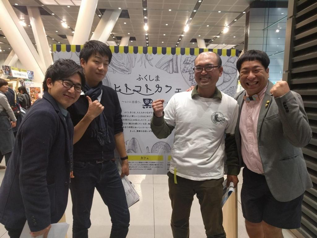 f:id:japan-energy-lab:20180517074702j:plain