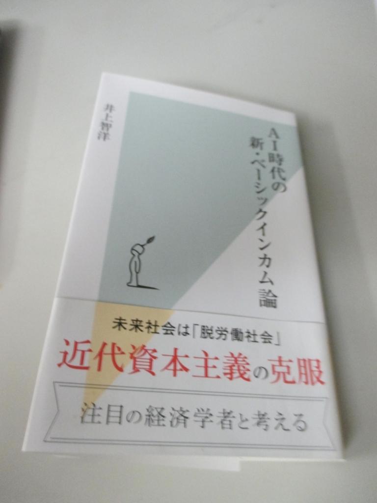 f:id:japan-energy-lab:20180529134938j:plain