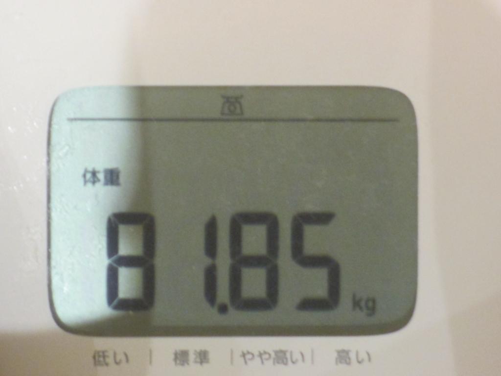 f:id:japan-energy-lab:20180608170546j:plain