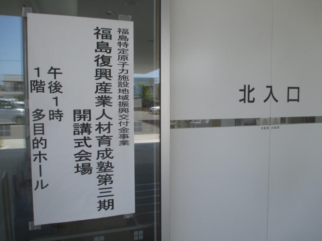 f:id:japan-energy-lab:20180809163317j:plain