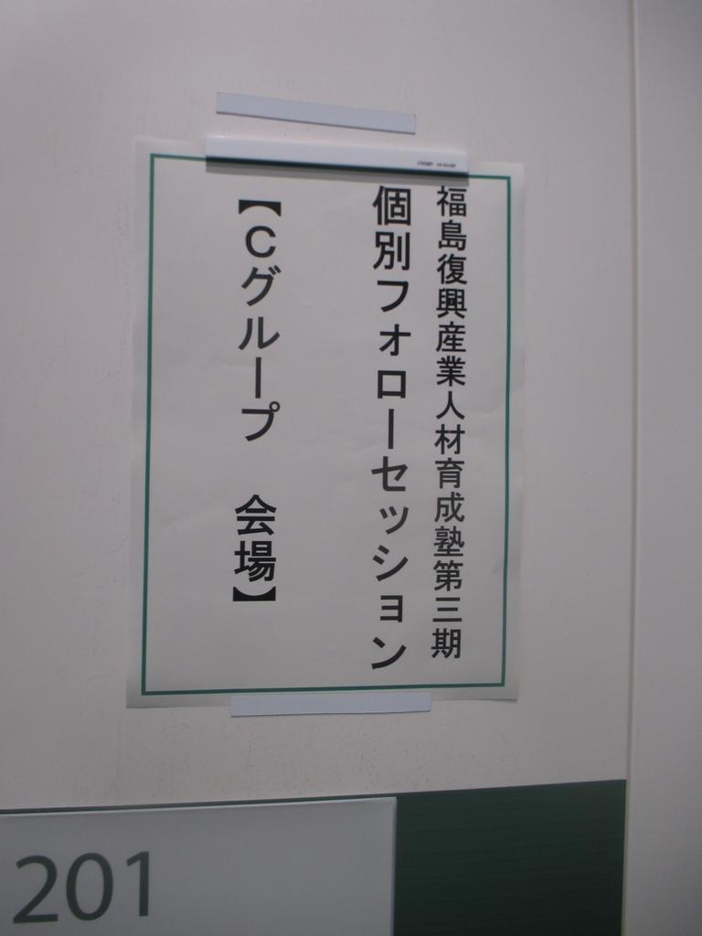 f:id:japan-energy-lab:20181019162829j:plain