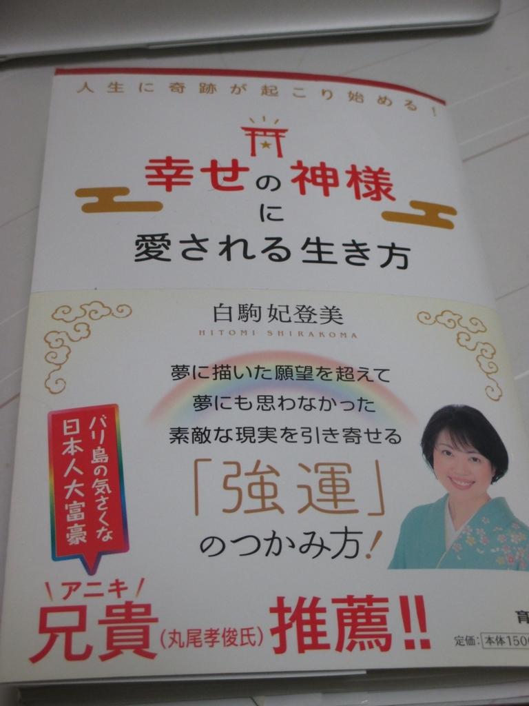 f:id:japan-energy-lab:20181219192117j:plain