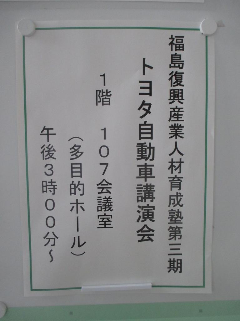 f:id:japan-energy-lab:20181221115623j:plain