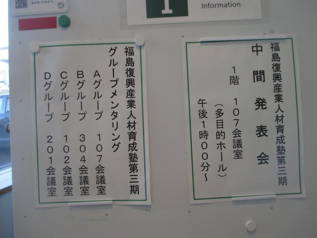 f:id:japan-energy-lab:20190121074102j:plain