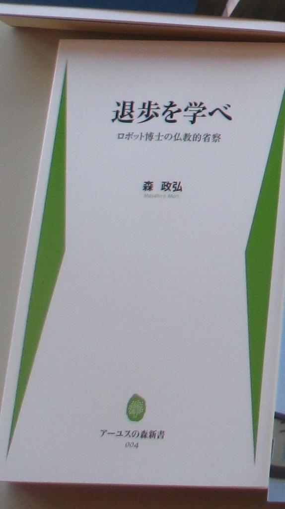 f:id:japan-energy-lab:20190121123049j:plain