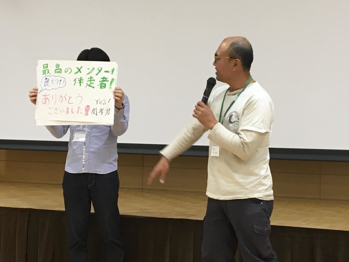 f:id:japan-energy-lab:20191113085853j:plain