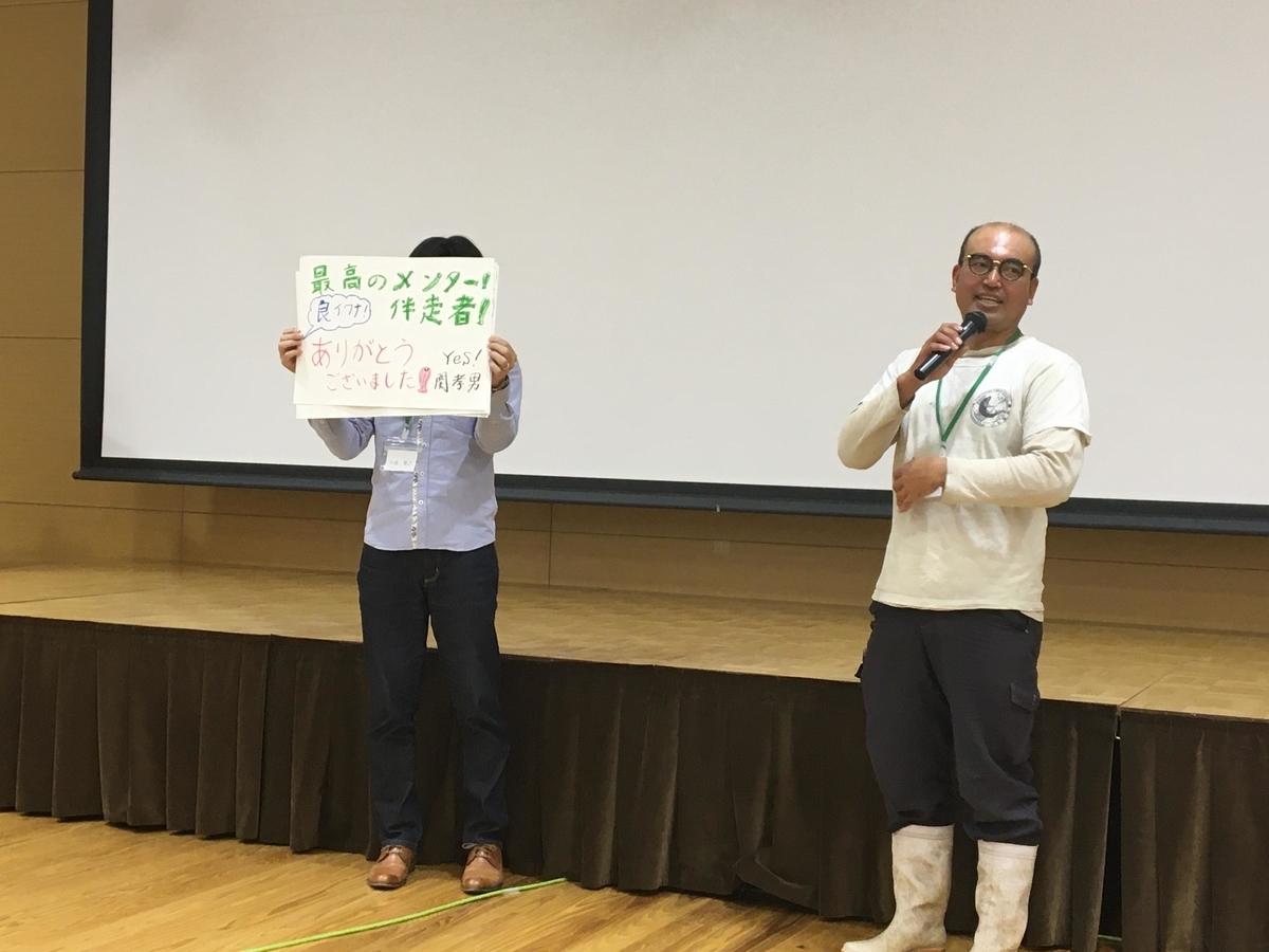 f:id:japan-energy-lab:20191113085922j:plain
