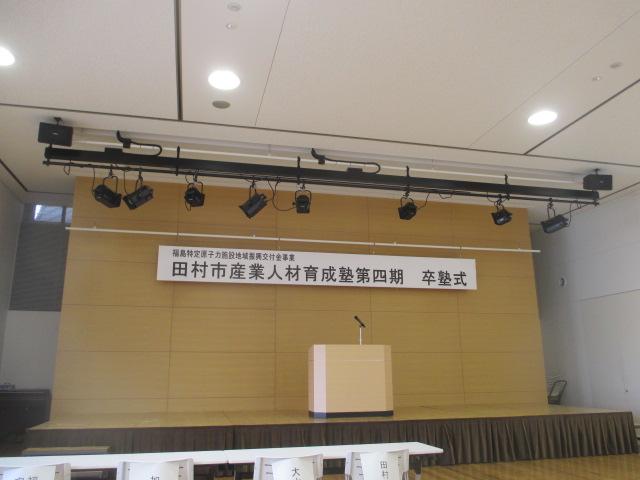 f:id:japan-energy-lab:20200223125708j:plain
