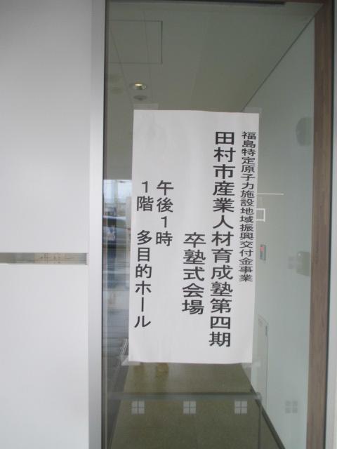f:id:japan-energy-lab:20200223155405j:plain