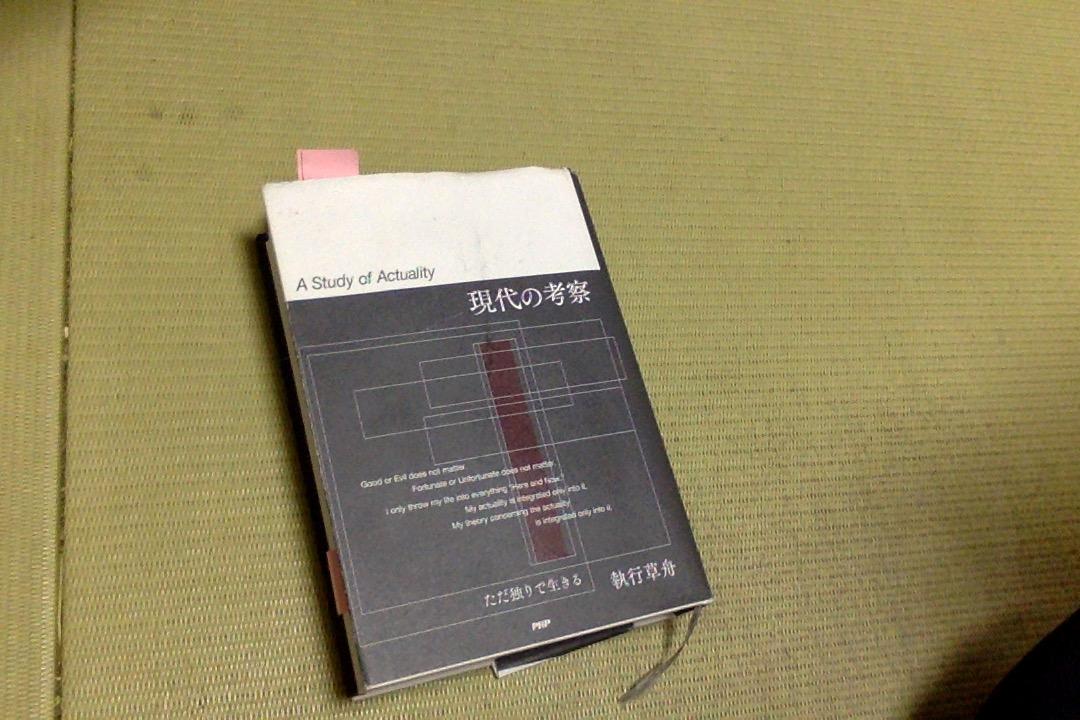 f:id:japan-energy-lab:20200416081720j:plain