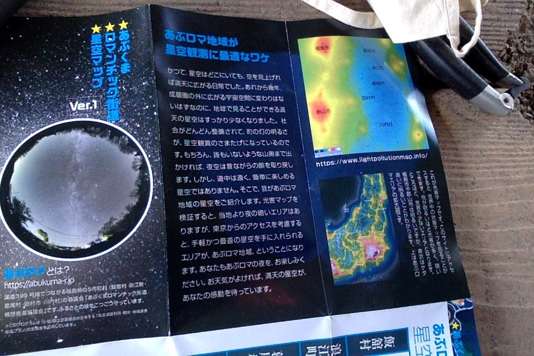 f:id:japan-energy-lab:20200423103450j:plain