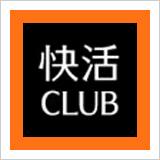 f:id:japan-info:20170227092844j:plain