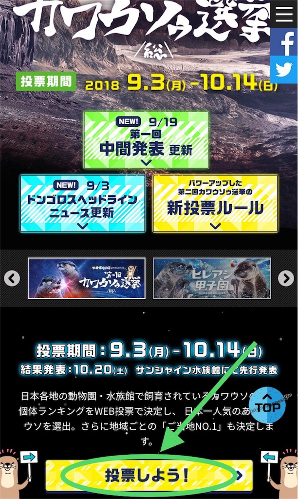 f:id:japan-information:20180920104726j:image