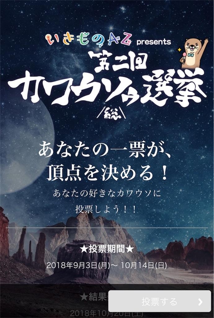 f:id:japan-information:20180920104731j:image