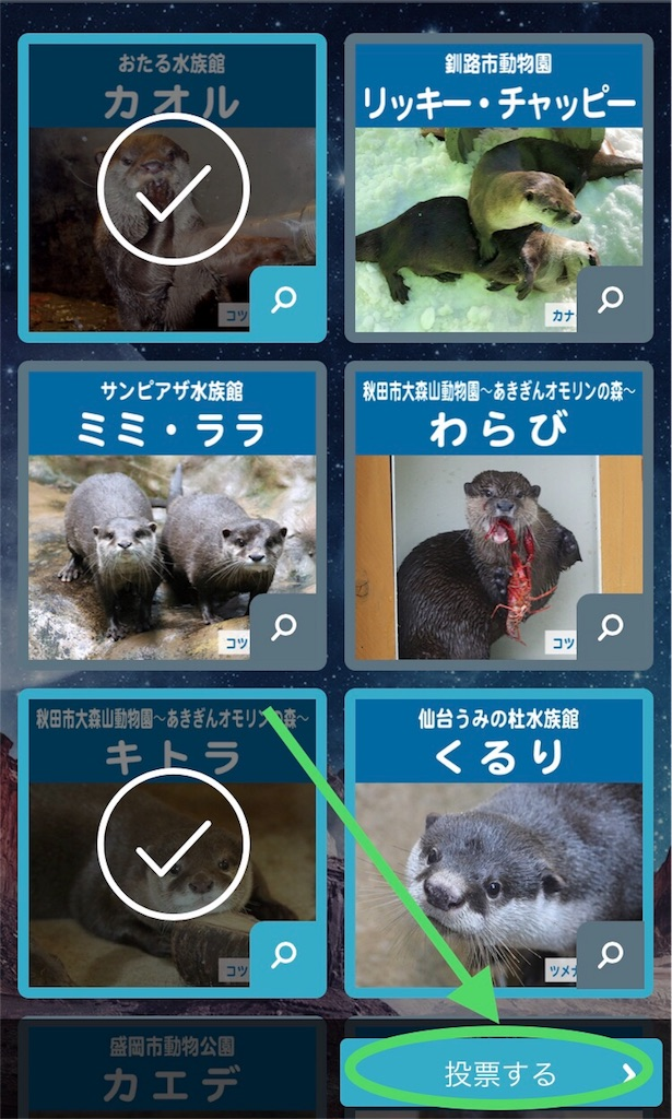 f:id:japan-information:20180920104735j:image