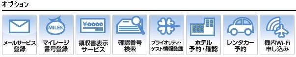 f:id:japan-tama:20170204183449j:plain