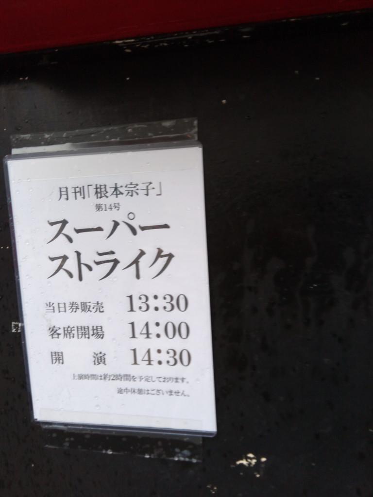 f:id:japan-tama:20171021135854j:plain