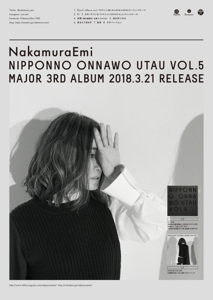 f:id:japan-tama:20180320235750j:plain
