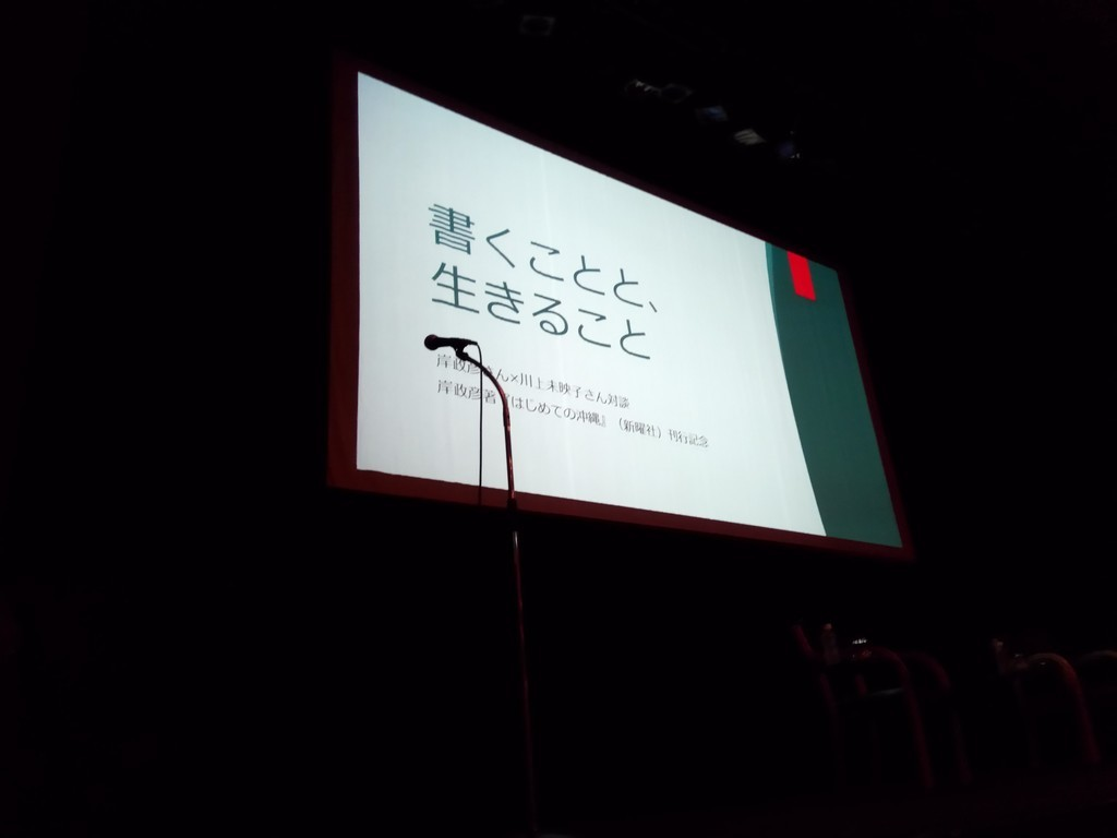 f:id:japan-tama:20180803184048j:plain